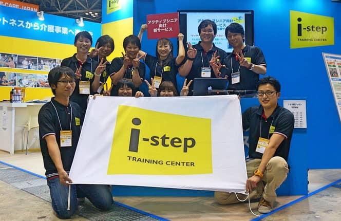 写真:i-step株式会社のスタッフ一同