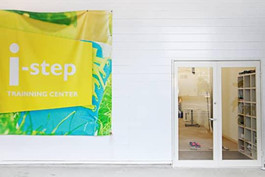 i-stepトレーニングセンター 外観